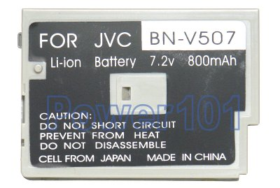 JVC BNV507u camcorder battery