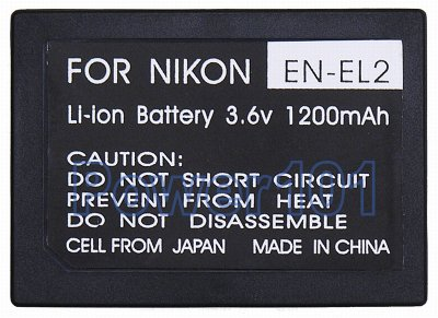 EN-EL2 battery for Nikon Li-Ion 3.6V 1200mAh