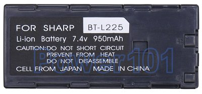 BT-L225 battery for Sharp Li-Ion 7.4V 950mAh