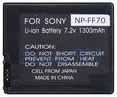 NP-FF70 battery for Sony Li-Ion 7.2V 1300mAh