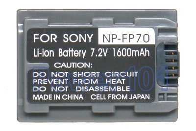 NP-FP70D battery for Sony Li-Ion 7.2V 1600mAh (with LED)