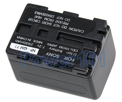 NP-QM71 battery for Sony Li-Ion 7.2V 2800mAh